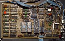 Very neatly assembled computer ″Baltic″