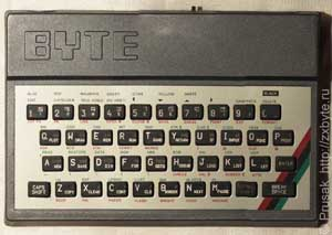 Computer «Byte». It was produced by the «Dniester» plant